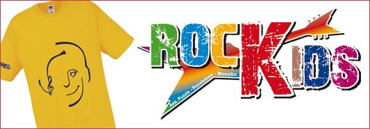Sono arrivate le t-shirts per Rockids 2016!